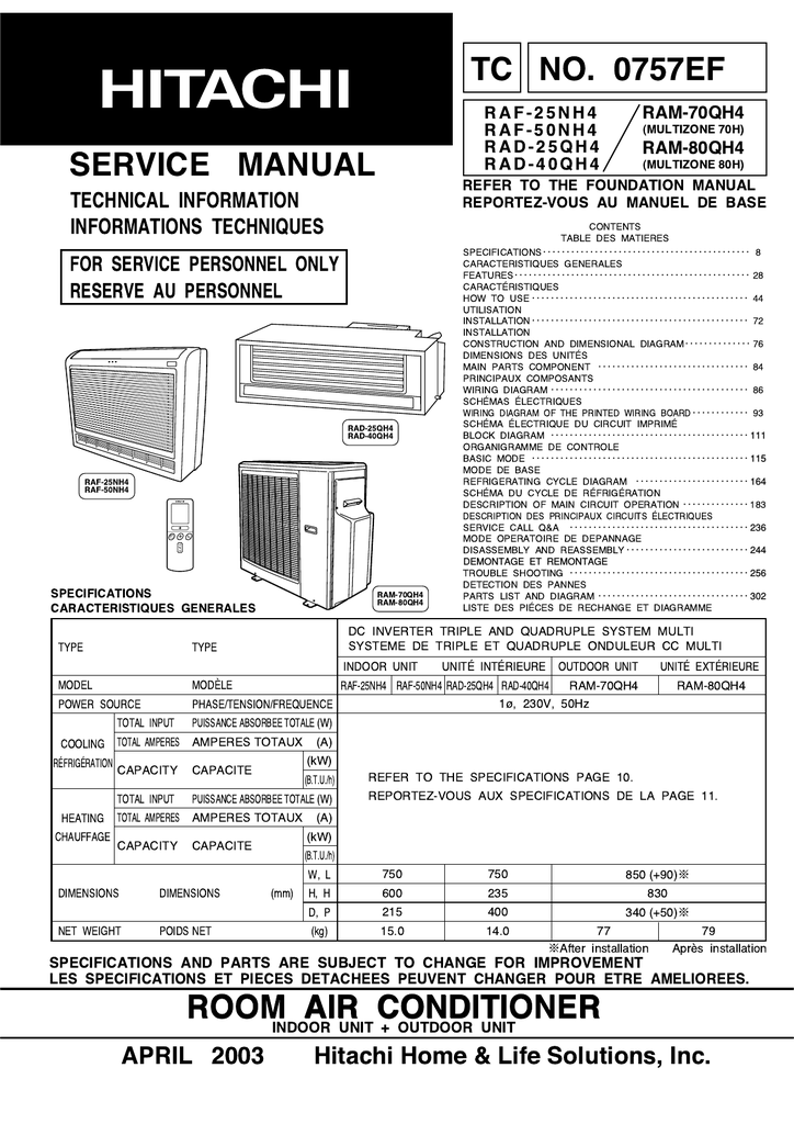 tc no. 0757ef service manual room air conditioner room air