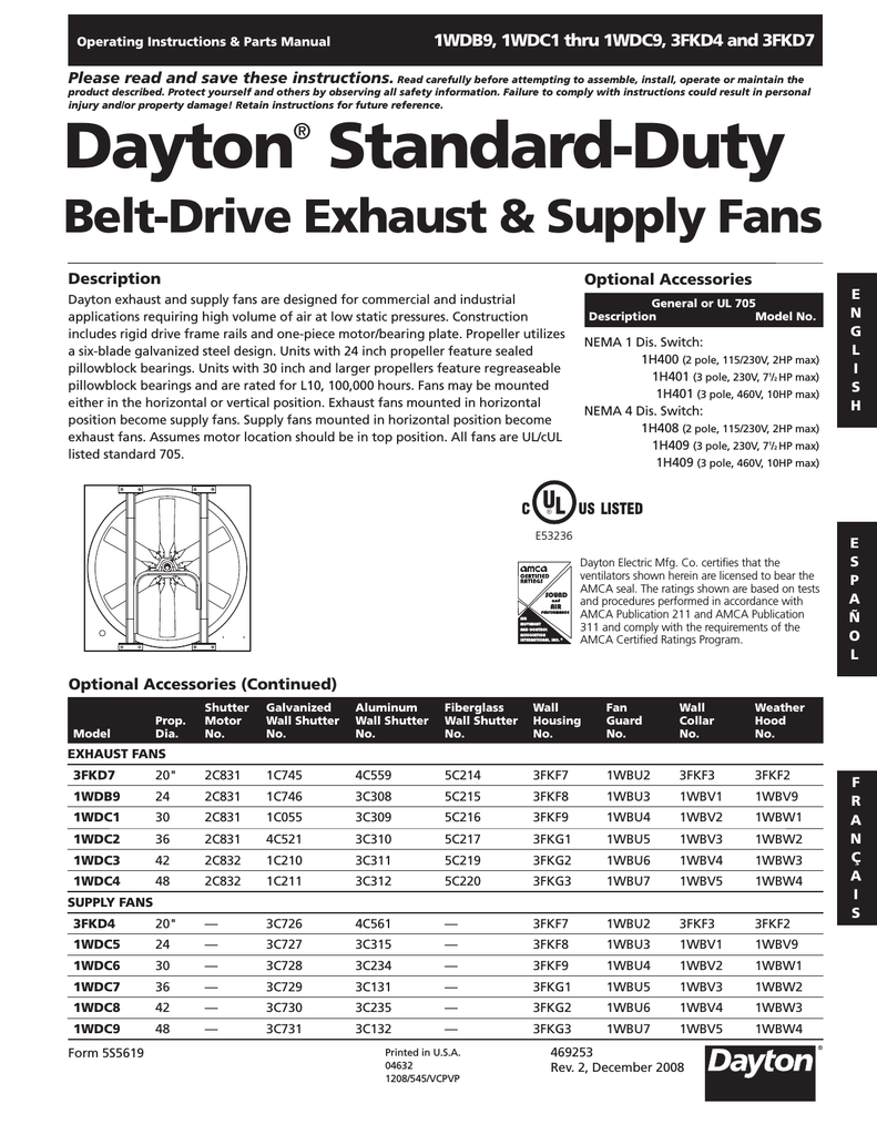 medium resolution of dayton standard duty