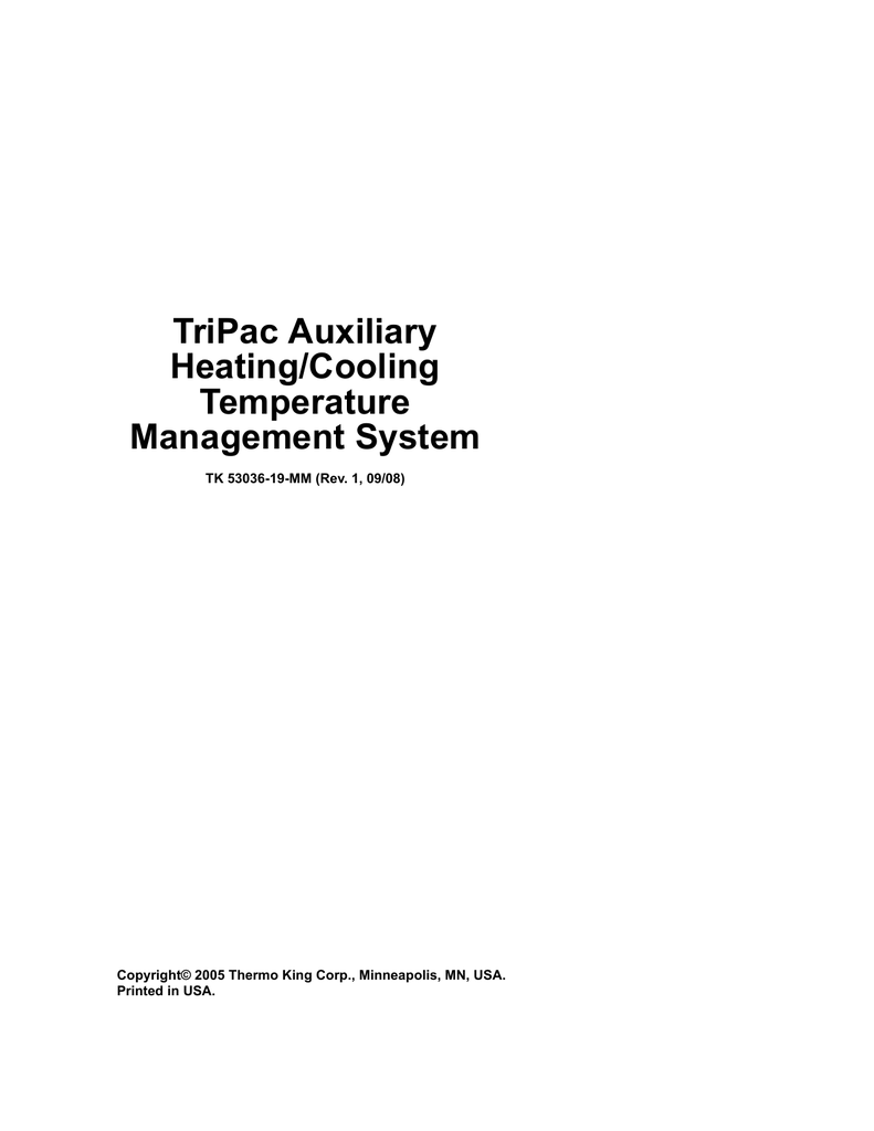 hight resolution of tripac maintenence manual