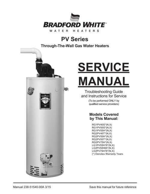 small resolution of service manual bradford white