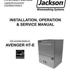 for jackson model s avenger ht e [ 791 x 1024 Pixel ]