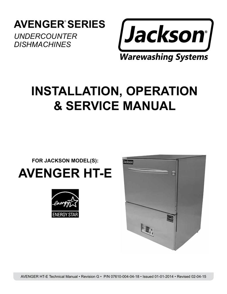 medium resolution of for jackson model s avenger ht e