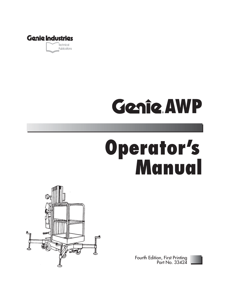 hight resolution of awp awp technical publications awp operator s manual