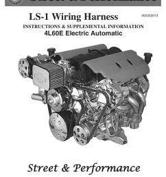 ls 1 wiring harness street performance manualzz com street and performance lt1 wiring harness [ 791 x 1024 Pixel ]