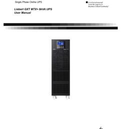 liebert wiring diagram [ 791 x 1024 Pixel ]