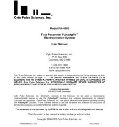 cyto pulse sciences inc  [ 791 x 1024 Pixel ]