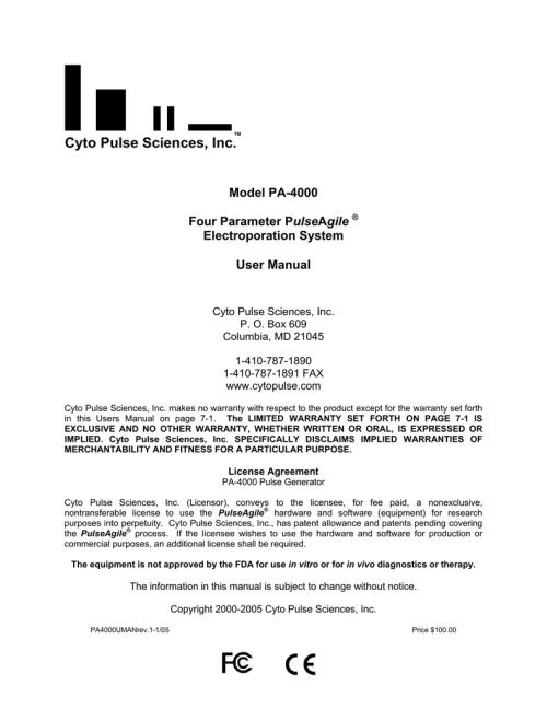 small resolution of cyto pulse sciences inc