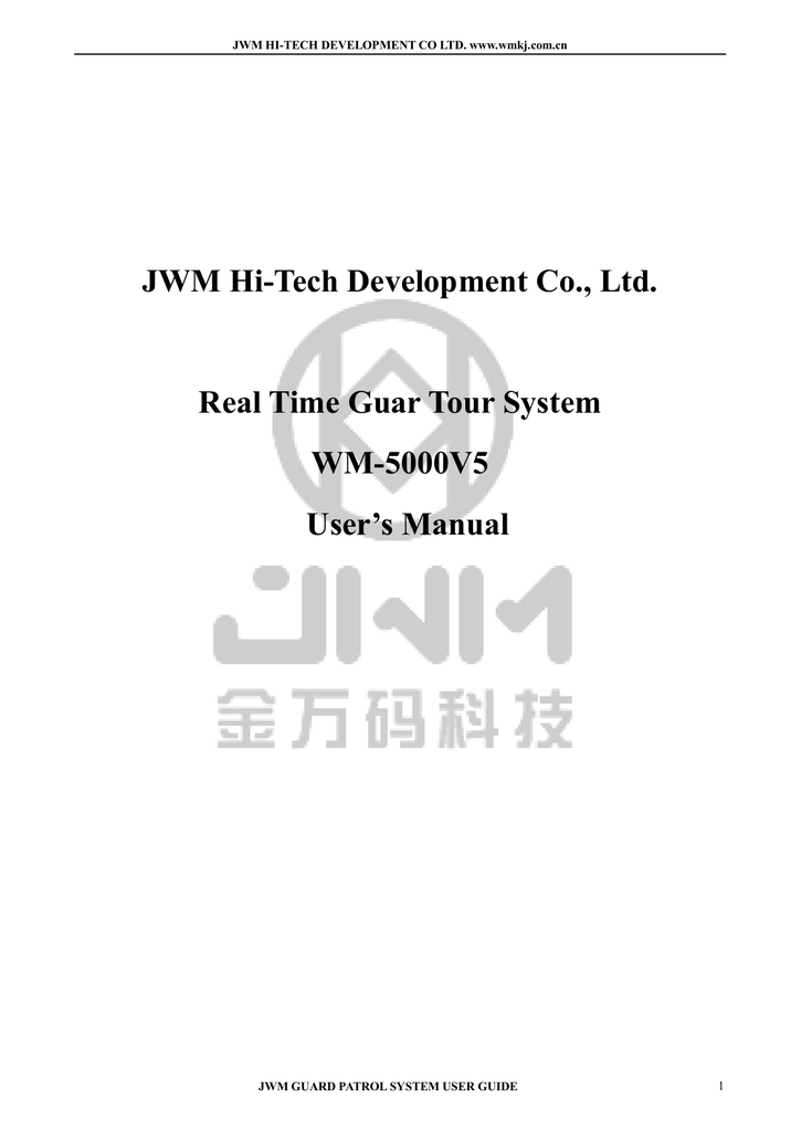 JWM Hi-Tech Development Co., Ltd. Real Time Guar Tour