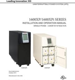 toshiba 1600xp 1600xpi series installation manualzz com toshiba 1600 xp wiring diagram [ 791 x 1024 Pixel ]