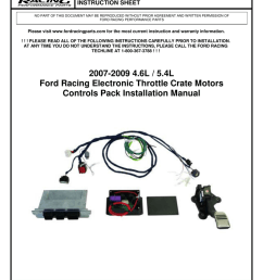 2007 2009 4 6 l 5 4 l ford racing electronic [ 791 x 1024 Pixel ]