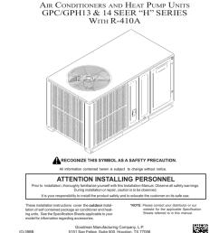 goodman installation manual [ 791 x 1024 Pixel ]