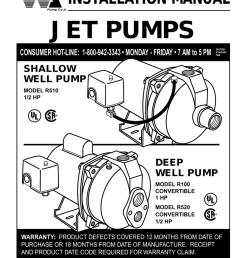 water ace jet pump installation manual manualzz com rh manualzz com shallow well jet pump installation [ 791 x 1024 Pixel ]