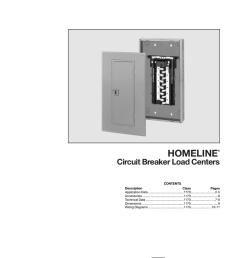 homeline load centers [ 791 x 1024 Pixel ]