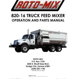 820 16 truck feed mixer operation and parts manual roto mix p o box 1724 2205 e wyatt earp blvd dodge city kansas 67801 620 225 1142 roto mix llc  [ 791 x 1024 Pixel ]