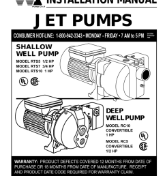 water ace jet pump installation manual [ 791 x 1024 Pixel ]