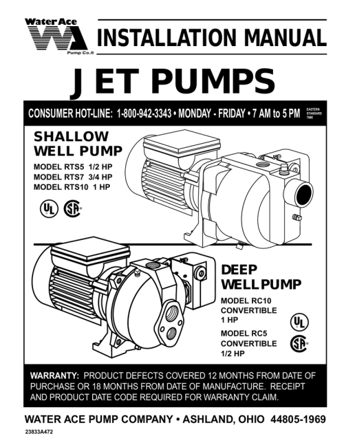 small resolution of water ace jet pump installation manual