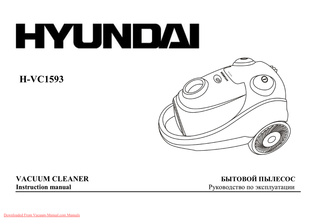 Hyundai H-VC1593 Vacuum Cleaner User Instructions and