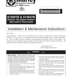 installation amp maintenance instructions s1500tb amp s1504tb electric toe  [ 791 x 1024 Pixel ]