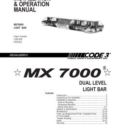 mx 7000 installation guide manualzz com light wiring diagram 5 mx7000 light bar wiring diagram [ 791 x 1024 Pixel ]