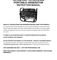 gen154a kingcraft 2000 watt generator manualzz com king craft generator wiring diagram for motor [ 791 x 1024 Pixel ]