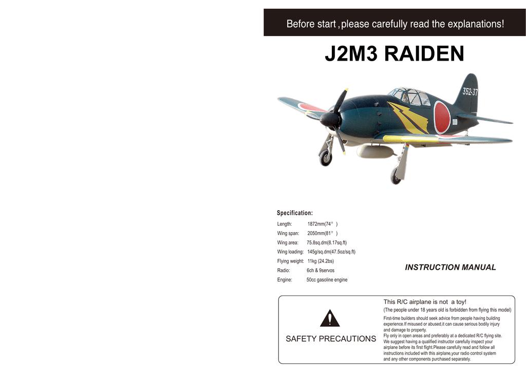 the ESM J2M3 Raiden Color F 50cc 81