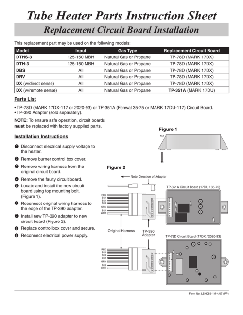 small resolution of tp wiring harnes