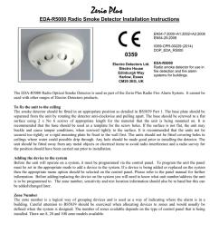 eda r5000 radio optical smoke detector [ 791 x 1024 Pixel ]