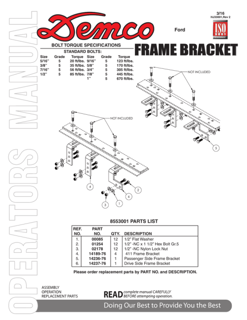 small resolution of hj33001 8553001 frame bracket