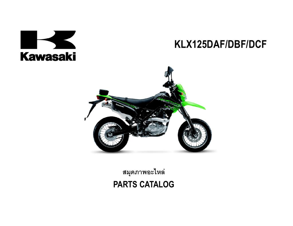 Kawasaki D-Tracker 125 (DAF-DBF-DCF) каталог запчастей