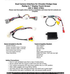 installation instructions dual camera interface for chrysler dodge jeep mygig 6 1 display touch screen [ 791 x 1024 Pixel ]