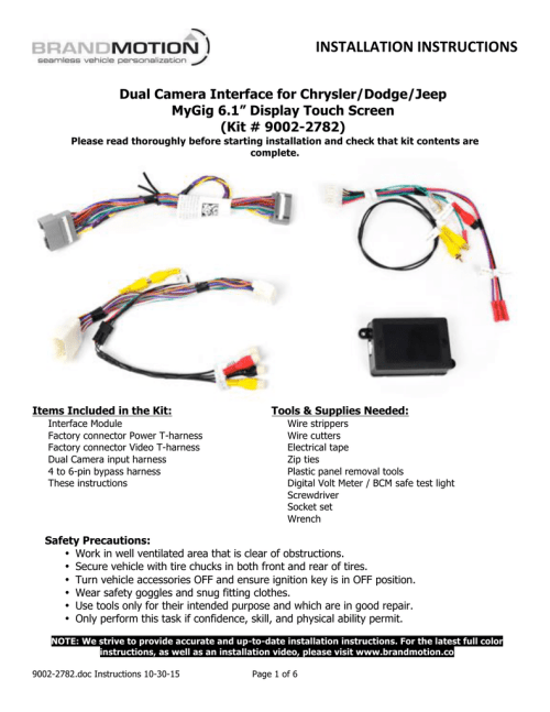 small resolution of installation instructions dual camera interface for chrysler dodge jeep mygig 6 1 display touch screen