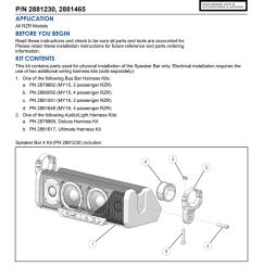 polaris mb quart mbquart soundbars manual [ 791 x 1024 Pixel ]