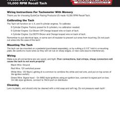 recall tach instruction sheet [ 791 x 1024 Pixel ]