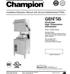 5000 series manualzz com champion dish machine wiring diagram [ 791 x 1024 Pixel ]