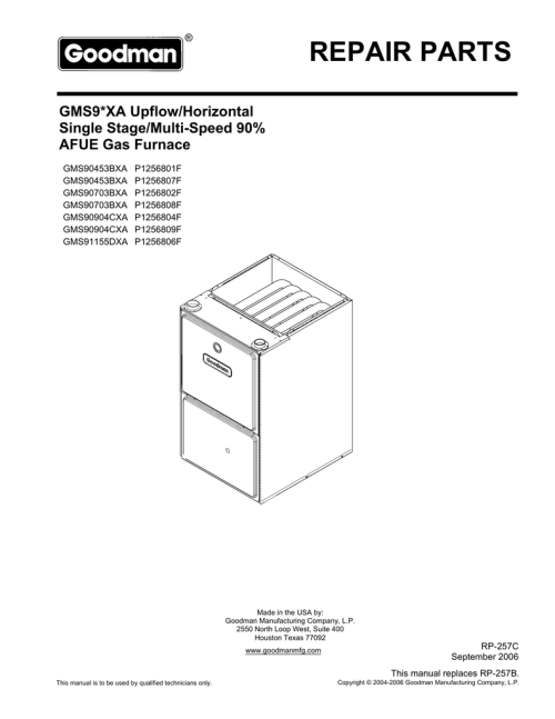 small resolution of goodman gas furnace gms9 parts manual