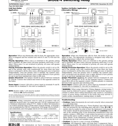 sr502 4 switching relay [ 791 x 1024 Pixel ]