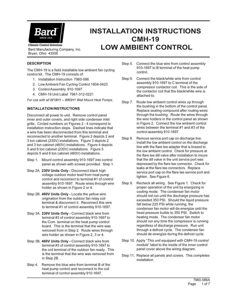 medium resolution of bard manufacturing company inc bryan ohio 43506 installation instructions cmh 19 low ambient control description the cmh 19 is a field installable low