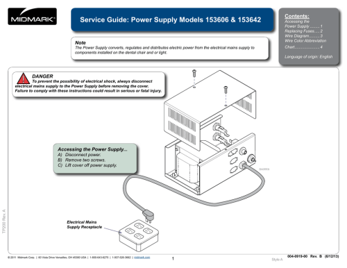 small resolution of wiring diagram service guide