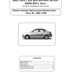 2007 2011 kia rio hyundai accent 2009 2011 soul automatic transmission vehicles only cruise control installation instructions part no  [ 791 x 1024 Pixel ]