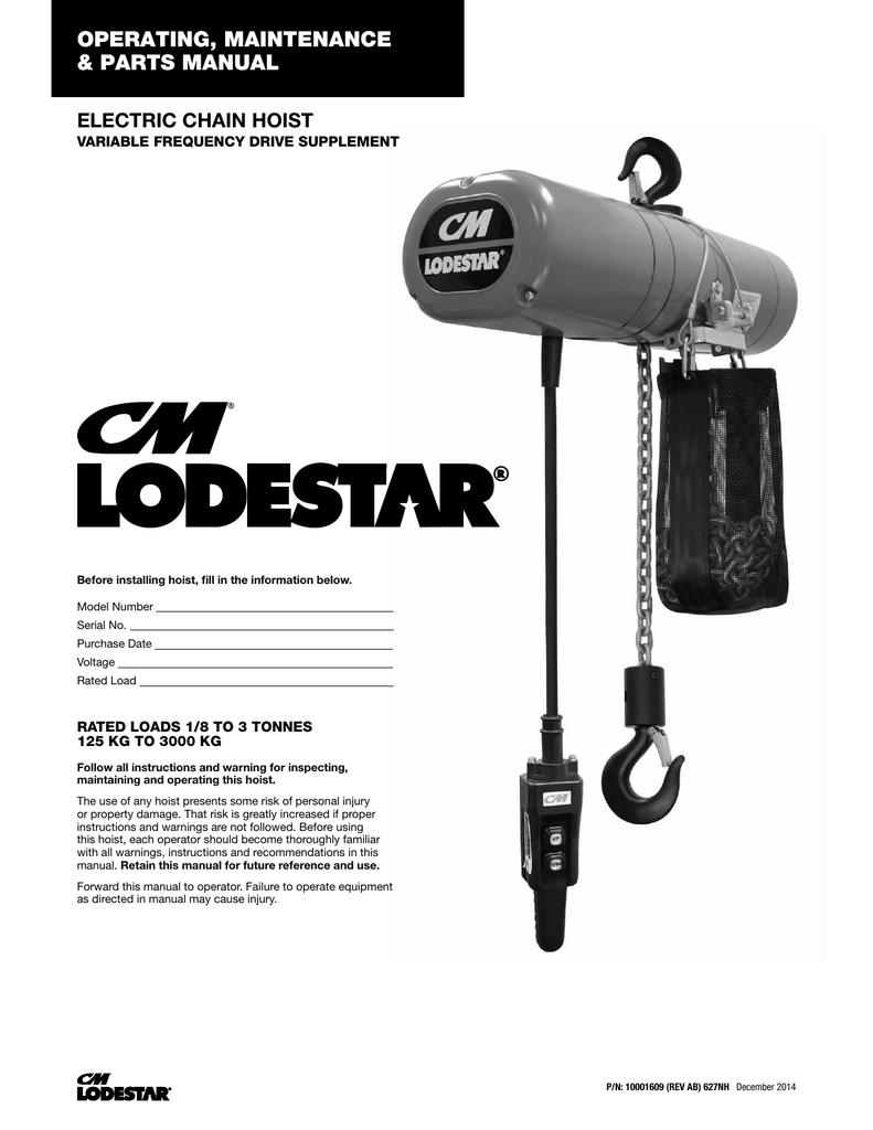 hight resolution of cm lodestar electric chain hoist vfd supplement 10001609
