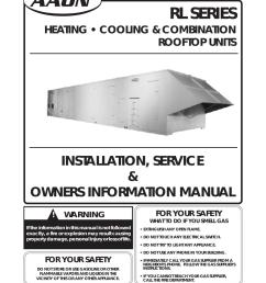 aaon rl series installation service [ 791 x 1024 Pixel ]