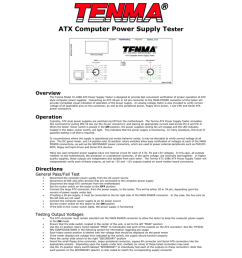 manual for deluxe computer atx power supply tester [ 791 x 1024 Pixel ]