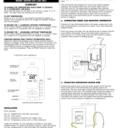 ground fault indicator wiring diagram [ 1275 x 1651 Pixel ]