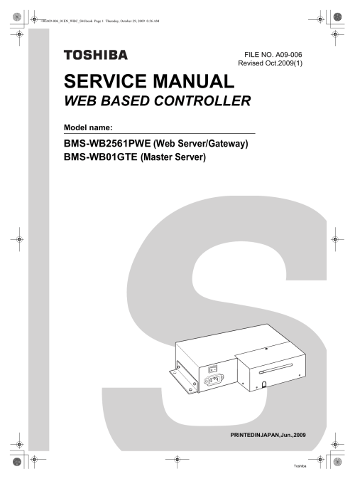 small resolution of  master server web based controller service manual manualzz com
