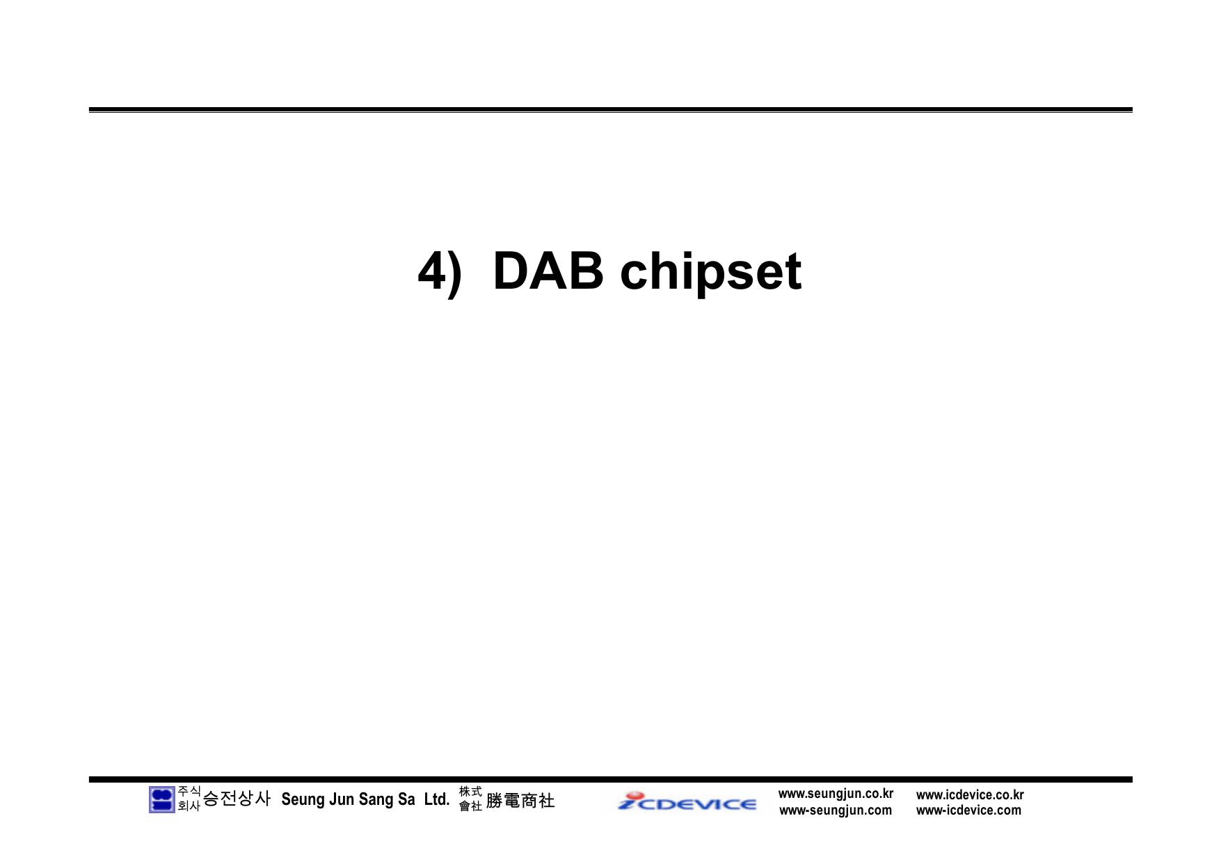 4 Dab Chipset