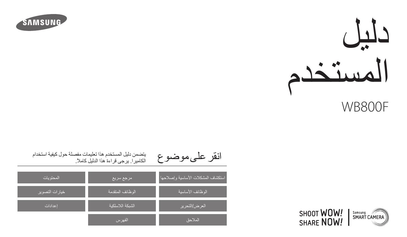 ورقة رسم بياني جاهزة للطباعة A4 Pdf