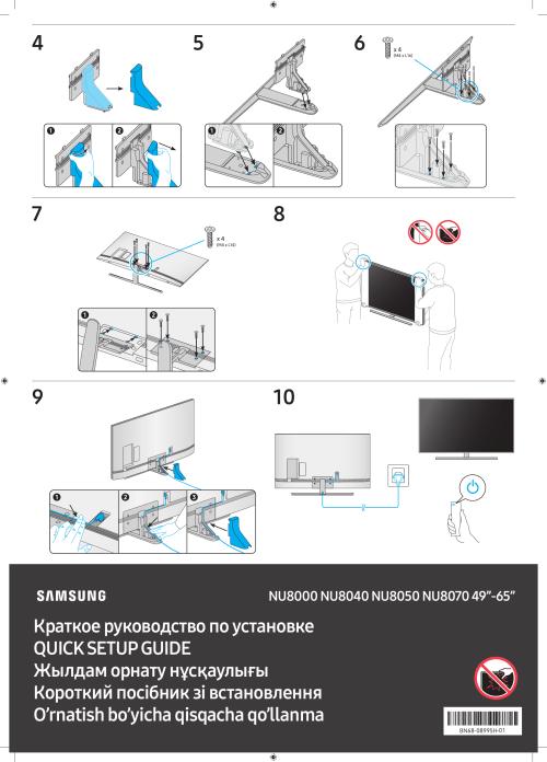 small resolution of samsung 49 premium uhd 4k smart tv nu8000 series 8 quick setup guide