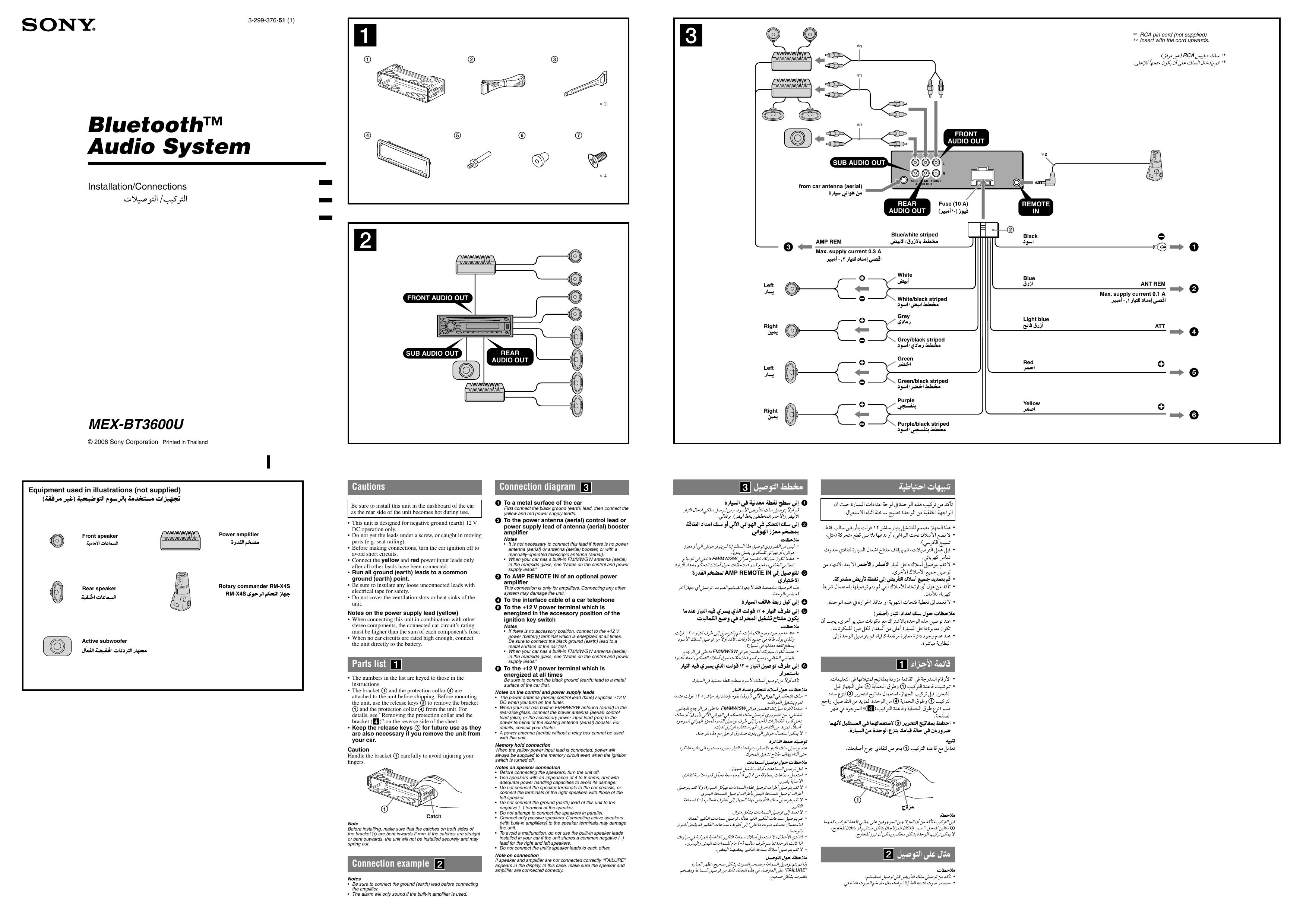 Sony Mex Bt U Installation Guide