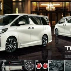 Harga All New Vellfire 2018 Innova Venturer 2017 Toyota Alphard 全新 Modellista Trd 套件