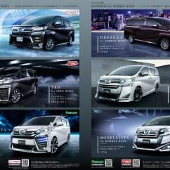 All New Alphard 2019 Grand Avanza Veloz 2018 Toyota Vellfire 全新 Modellista Trd 套件